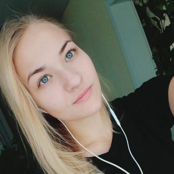 Искать девушку для секса в омске